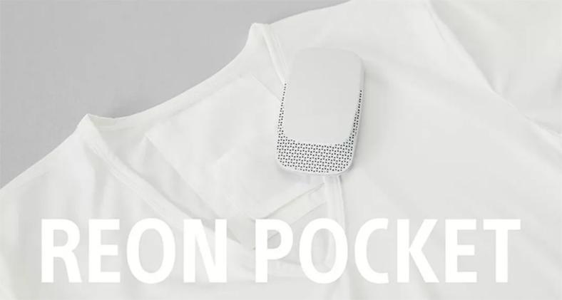 The Reon Pocket