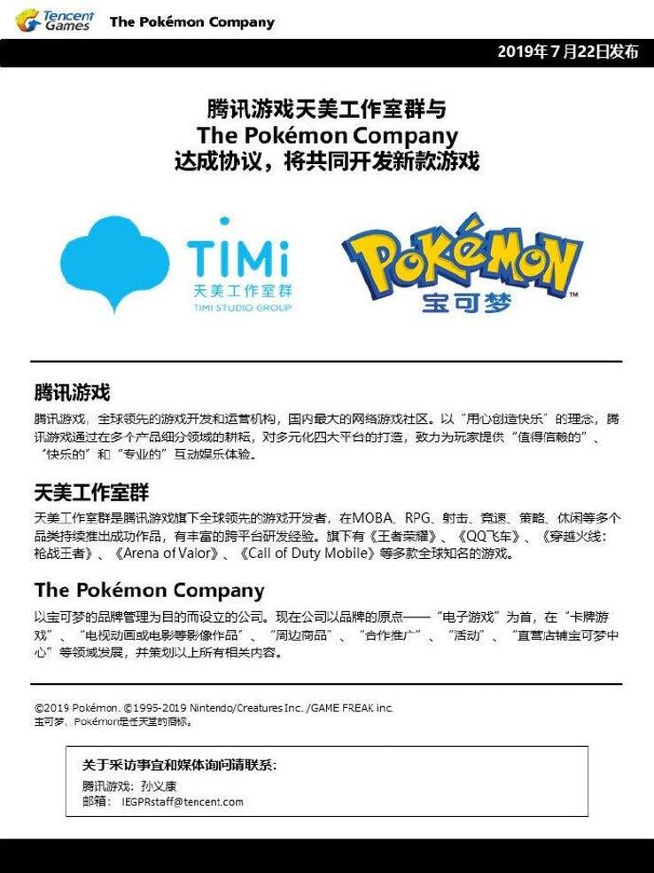 Pokemon Tenct Anlaşma