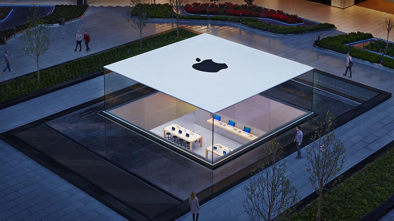 Apple Store Zorlu