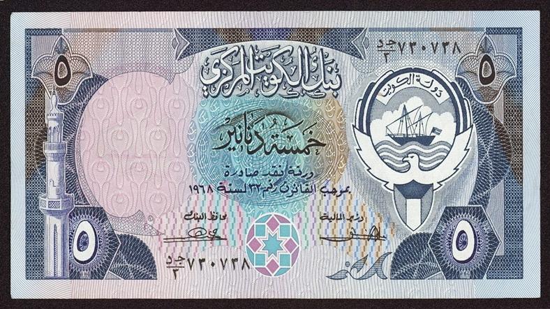 Kuveyt Dinarı Neden Dünyanın En Pahalı Para Birimi