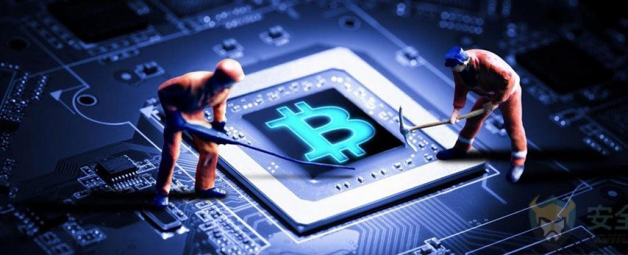 bitcoin,bitcoin madencilik