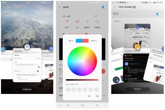 Samsung Galaxy Telefonlar İçin Good Lock 2018 Yayınlandı