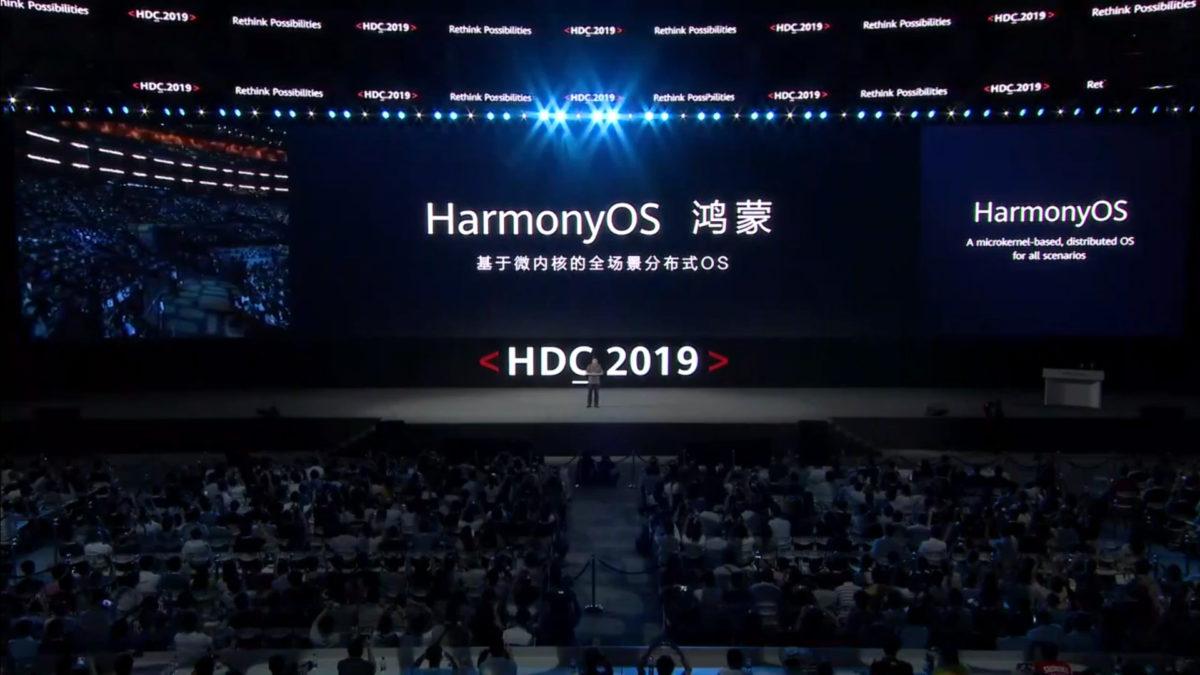 Huawei, Yeni İşletim Sistemini Tanıttı: HarmonyOS