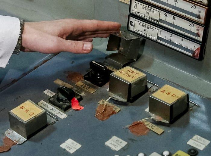 Patlayan reaktörün kontrol tuşu