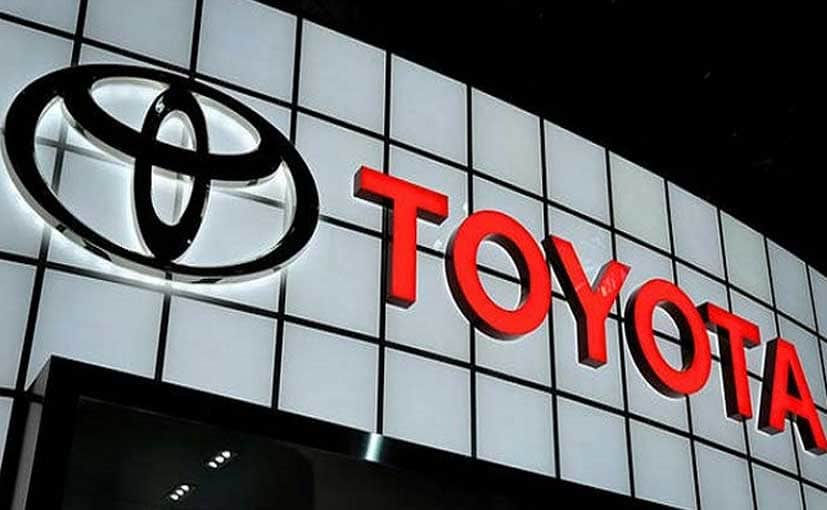 Toyota intihar