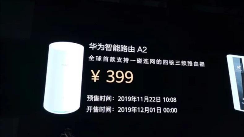 Huawei, Tek Dokunuşla NFC Desteği Sunan Router ile ilgili görsel sonucu