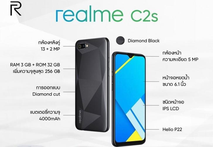 Realme C2s özellikleri