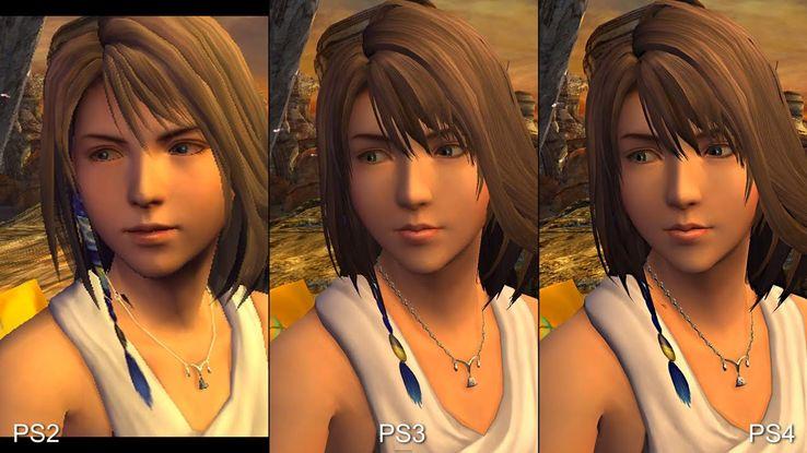 PS 5 Remastering Engine