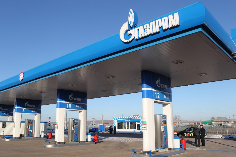 rusya gazprom