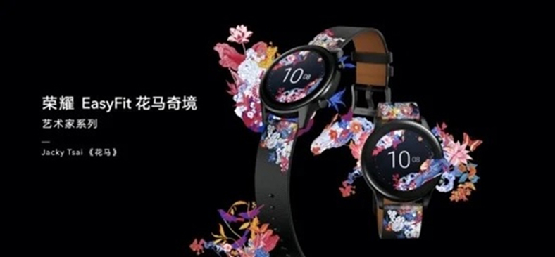Honor MagicWatch 2 Special Edition