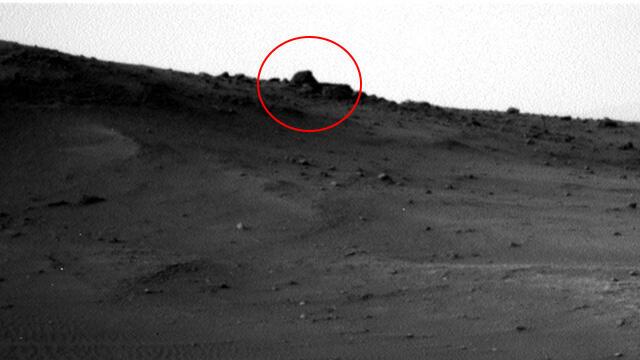 Mars tapınak