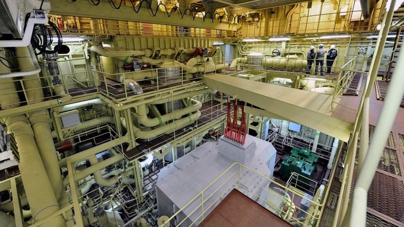 yüzen nükleer santral