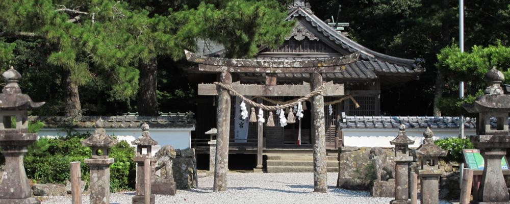 watadumi tapınağı, ghost of tsushima