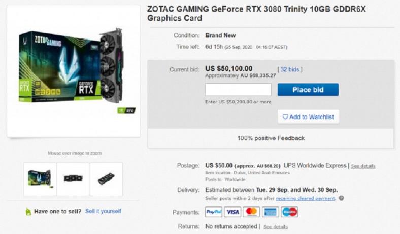 RTX 3080 eBay