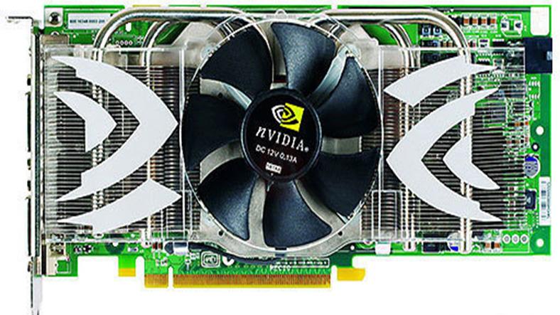 nvidia geforce 7900 gtx ekran kartı