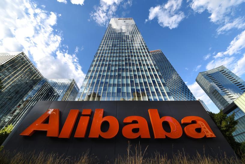 Alibaba binası