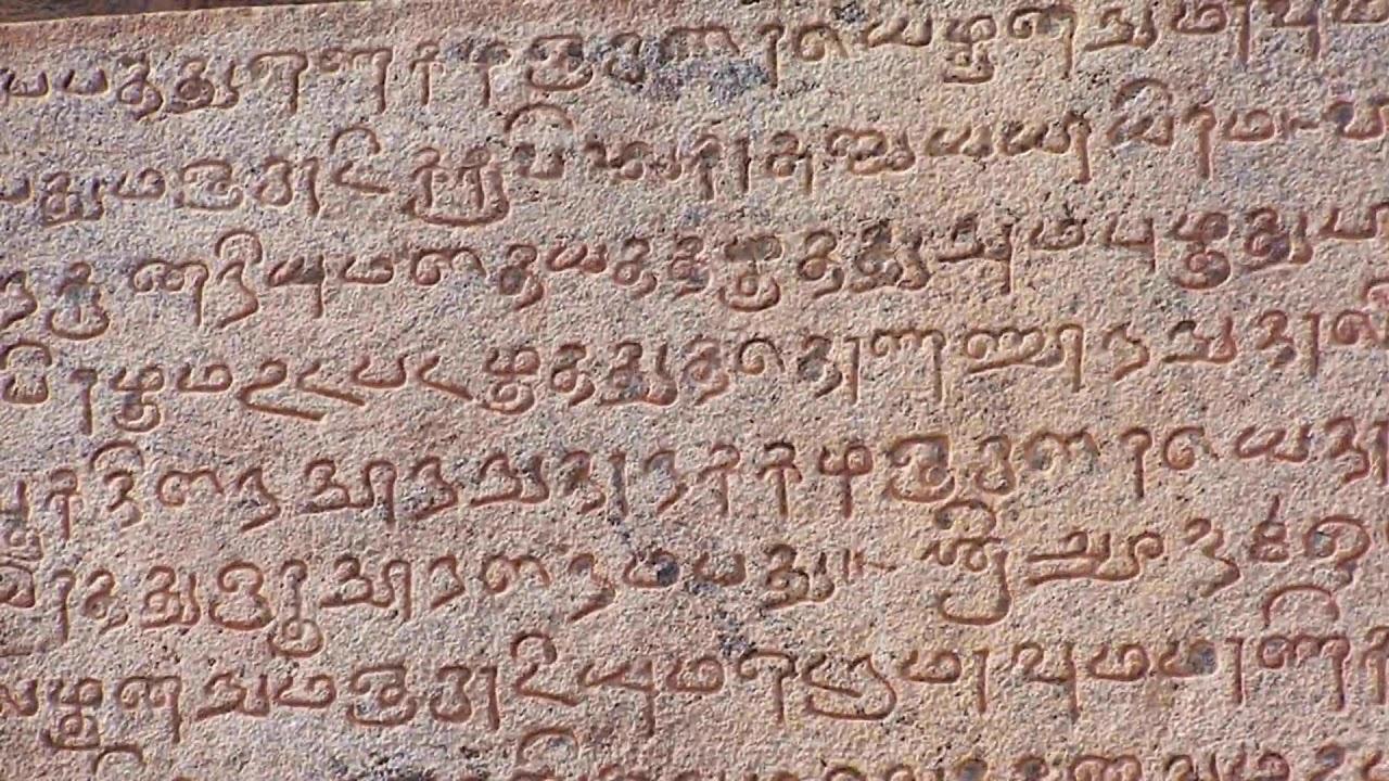 hindistan, eski yazı