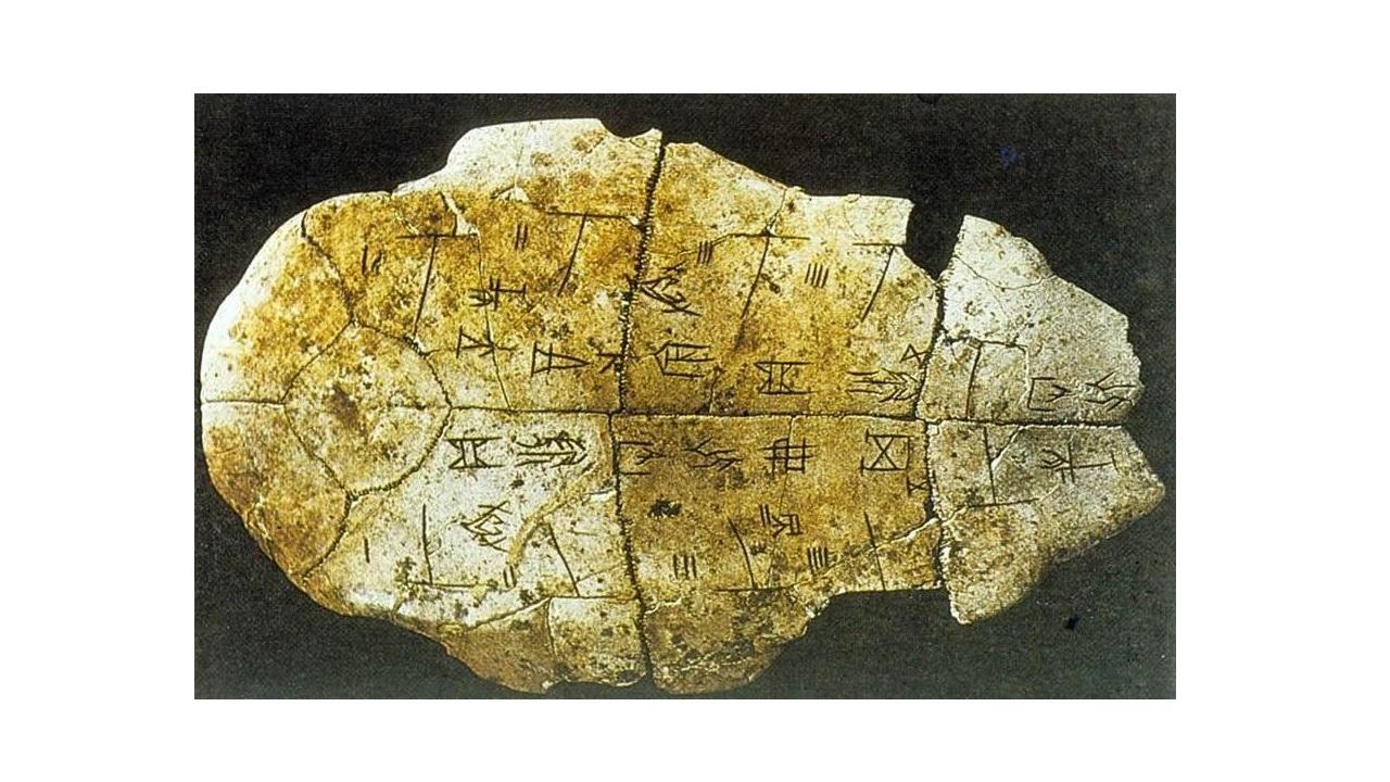 çin, kemik yazısı